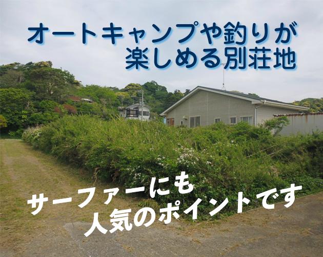 いすみ市岬町和泉